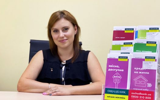 Марина Васильевна Шевчук