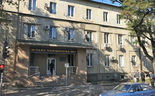 История создания городской поликлиники №4 в Николаеве