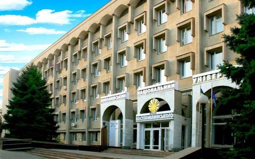 Николаевский национальный университет имени В.А.Сухомлинского
