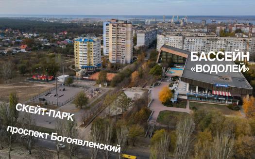 Микрорайон Балабановка в Николаеве