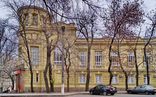 Отделение Петроградского коммерческого банка в Николаеве