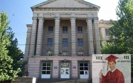 Николаевский политехнический колледж
