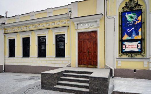 Областной кукольный театр в городе Николаеве