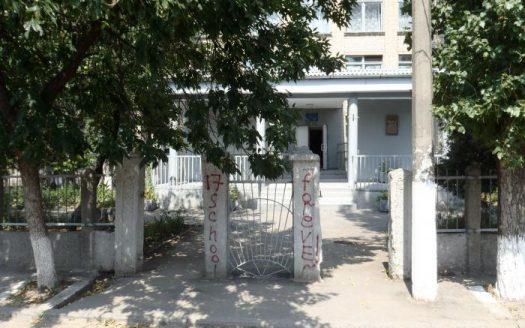 Николаевская общеобразовательная школа I-III степеней №17