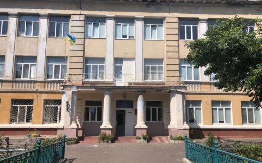 Школа №39 в Николаеве