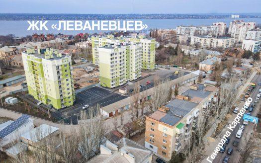 Микрорайон Леваневский в Николаеве