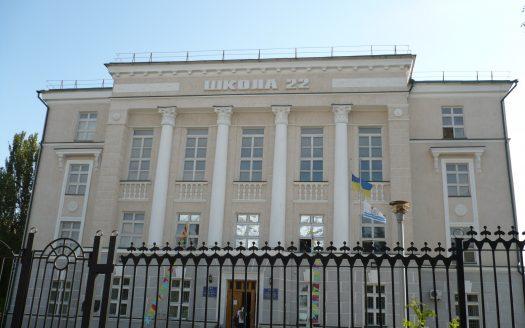 Николаевская специализированная I-III ступеней школа № 22