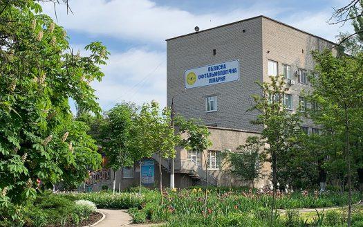 Областная офтальмологическая больница в Николаеве