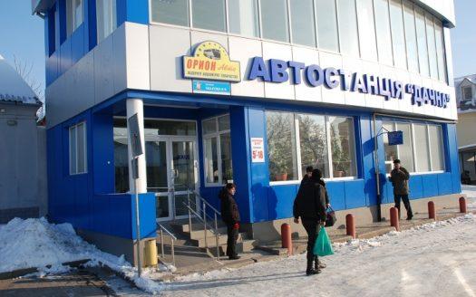 """Пригородный автовокзал в Николаеве: автостанция """"Дачная"""""""