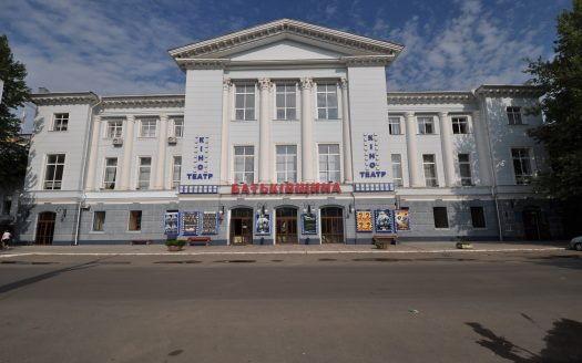 "Кинотеатр ""Родина"" в Николаеве"