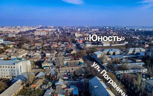 Заводской район Николаева: ул. Пограничная, ул. Чкалова