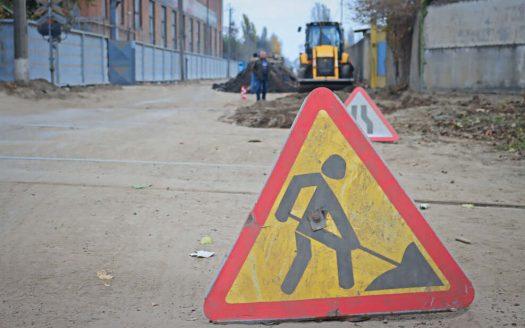 В Николаеве планирует изготовить проект на реконструкцию улицы Новозаводской