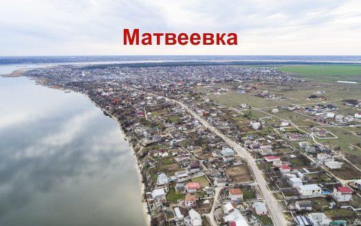 Микрорайон Матвеевка в Николаеве