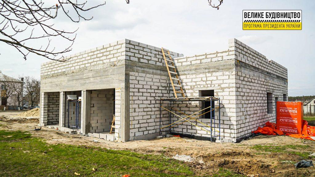 На Николаевщине в селе Галициново строят сельскую амбулаторию