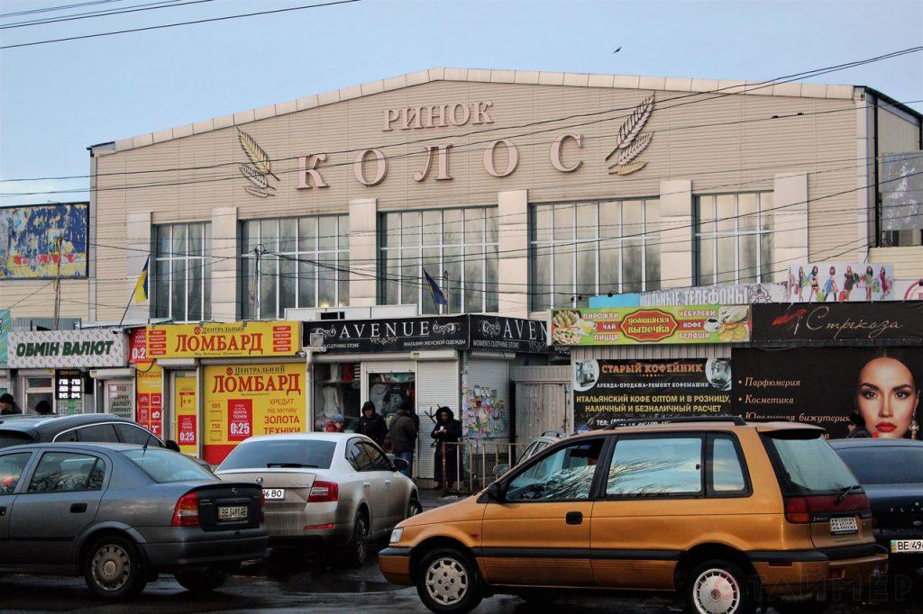 В Николаеве обещают снизить аренду на рынках на 75% - горсовет подготовит программу компенсации