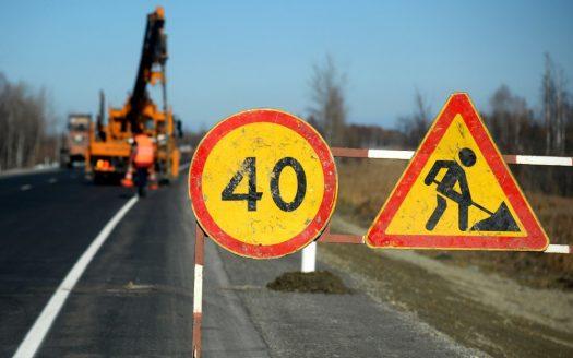 В Николаеве продолжается ремонт дорог: какие транспортные артерии отремонтируют в первую очередь