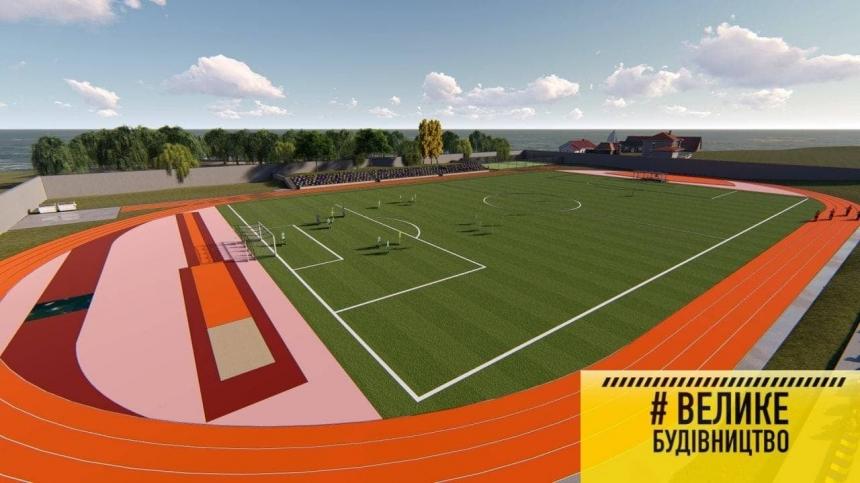 В Очакове реконструируют главный стадион города