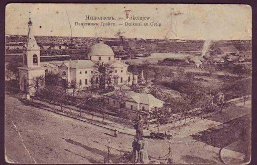 В центре Николаева хотят установить бронзовую копию разрушенного Адмиралтейского храма